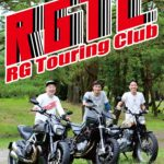 rgtouring