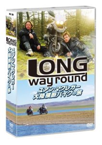 ユアンマクレガー大陸横断バイクの旅DVD
