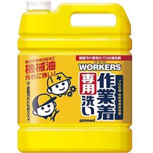 油汚れ用洗濯洗剤